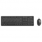 Клавиатура и мышь X-Game XD-1100OUB Black USB